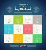 Fresh 2015 calendar vector