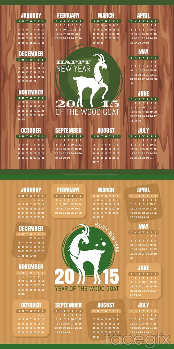 Sheep calendar vector
