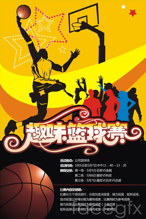 Basketball posters vector