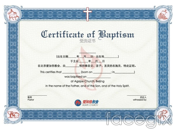 Baptism Certificate Vector | Free Download