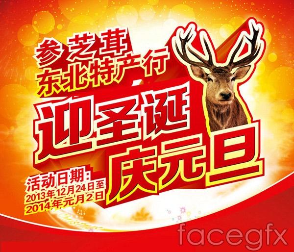 Specialty promo posters vector