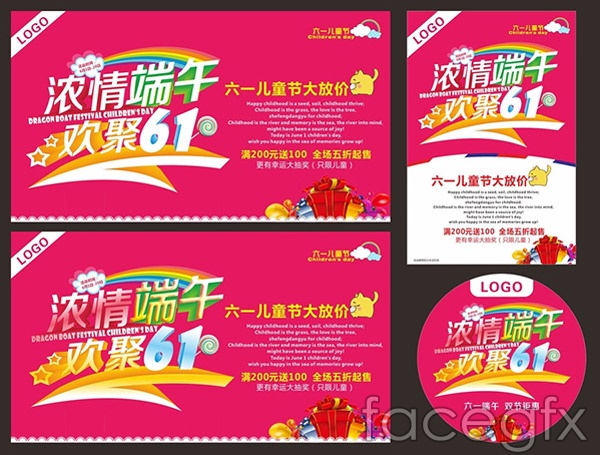 Passion of the Dragon Boat Festival ads vector