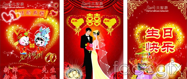 Wedding and birthday ads vector