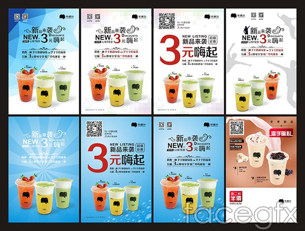 Beverages shop new products vector