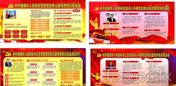 Red theme panels vector
