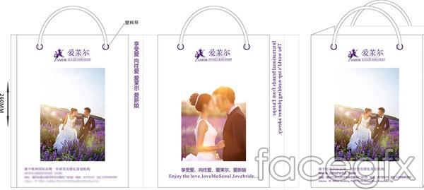Studio shopping bags vector