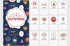 Vintage 2015 calendar Christmas vector
