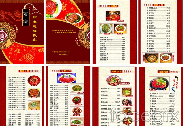 Upscale restaurant recipes vector
