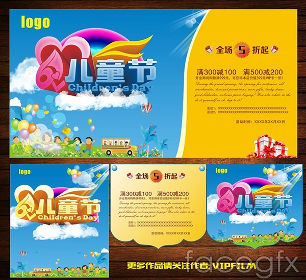 Beautiful children's advertising vector