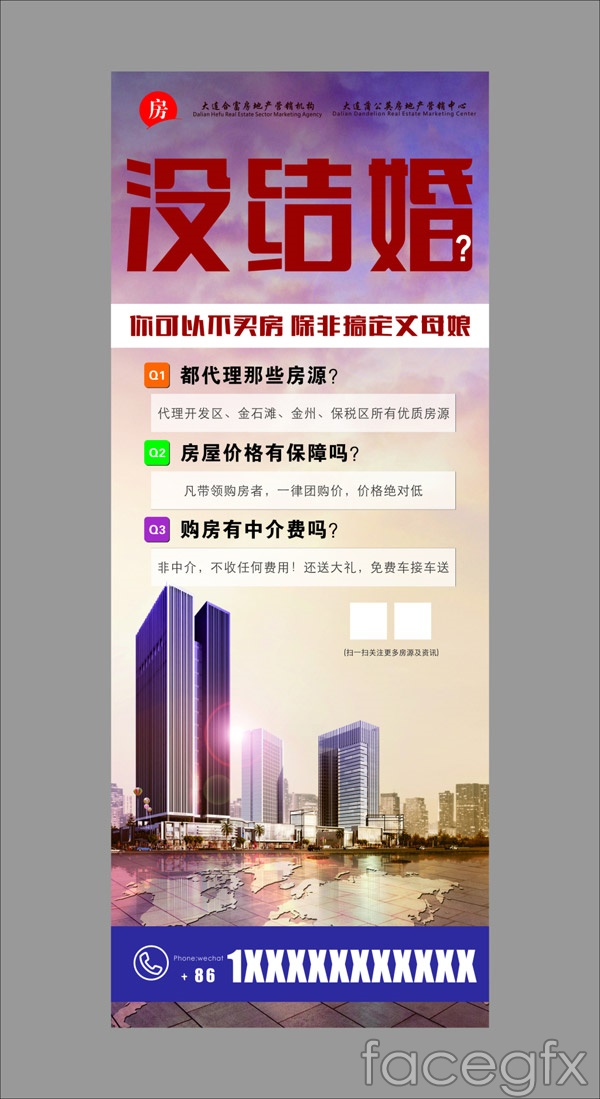 High-end real estate advertising vector