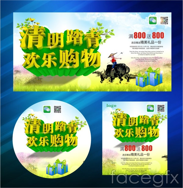 Qingming spring exhibition vector