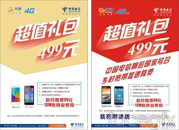 Telecom brochure vector