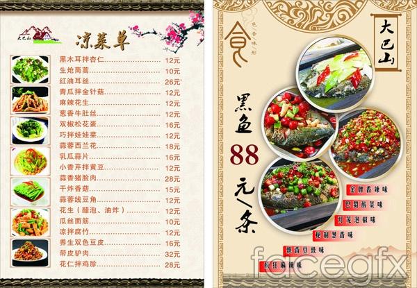 Daba cool menus vector