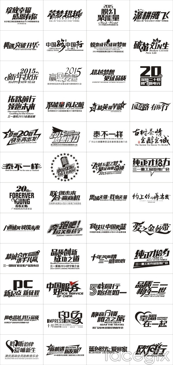 Font design template vector