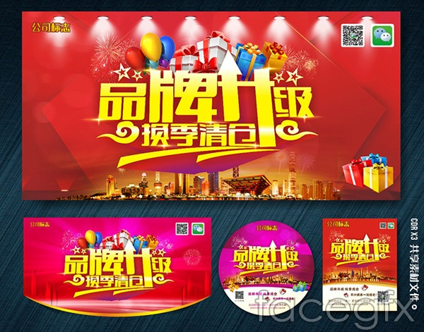 Brand promotion season vector