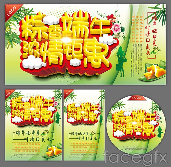 Dragon Boat Festival love huge benefits vector