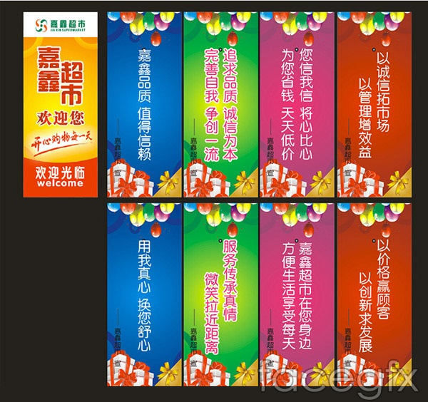 Supermarket banners hanging flags vector