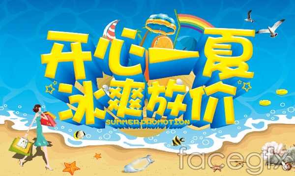 Cool in the summer vector
