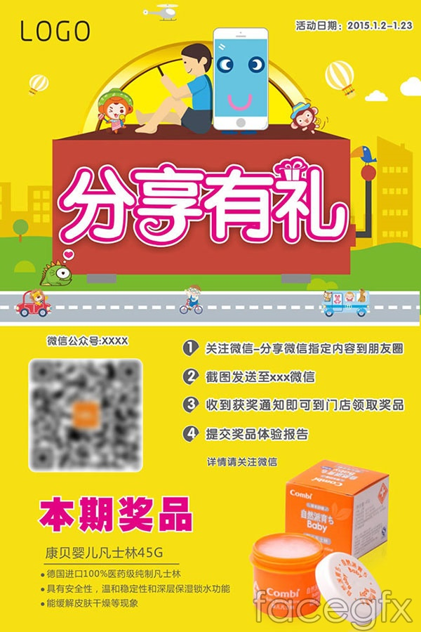Sharing micro-poster vector