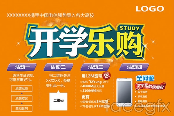Tesco of school promotional poster vector