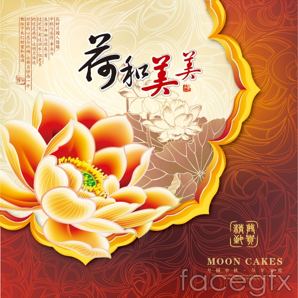 Load and beautiful moon cake packaging vector