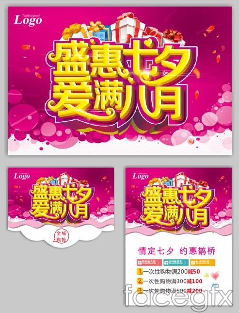 Valentine's day Tanabata Cheng Hui vector