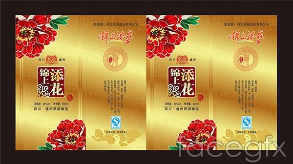 Liquor packaging design vector