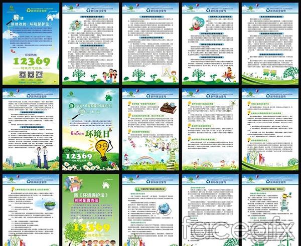 Environmental community boards vector