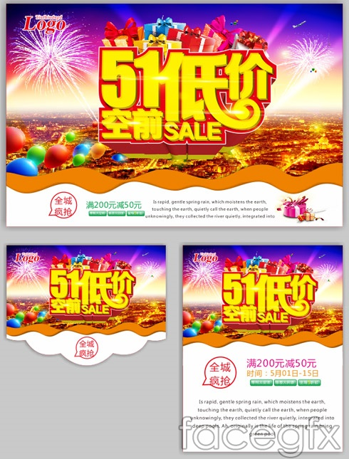 Labor Day promotions vector