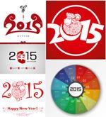 Figure 2015 calendar vector