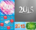 2015 calendar elements vector