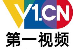 First video logo logo vector