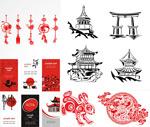 Dragon cloud ornaments vector