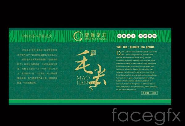 Xinyang maojian tea packaging vector