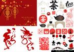 Plum lanterns and tea culture vector