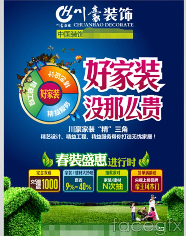 Decoration company spring promotions vector