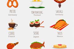 9 World Food icon vector