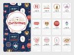 2015 Christmas calendar vector