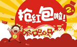 Cartoon grab a red envelope vector