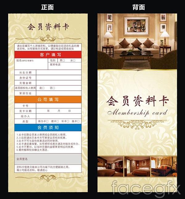 Hotel membership card vector