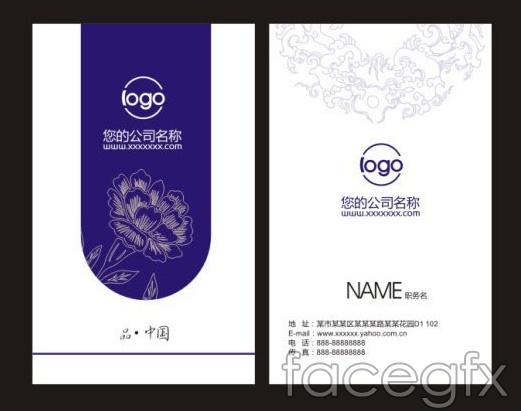 Lotus line card vector