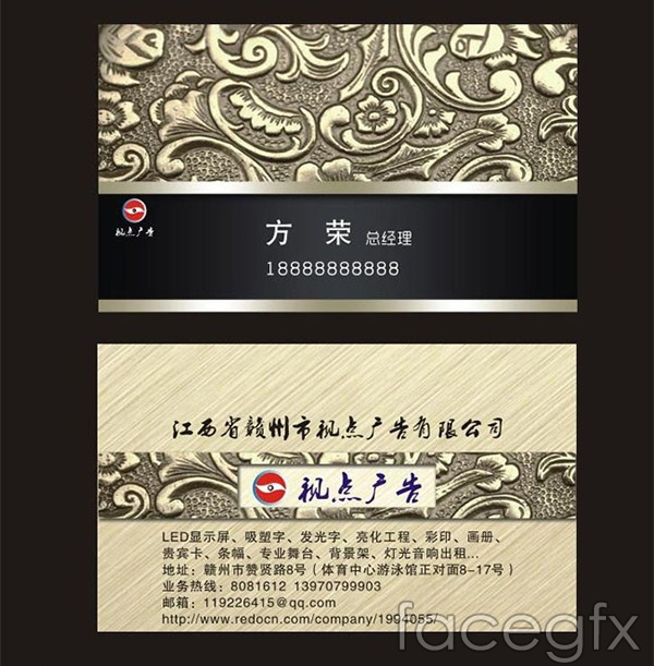 Patterned embossed business cards vector