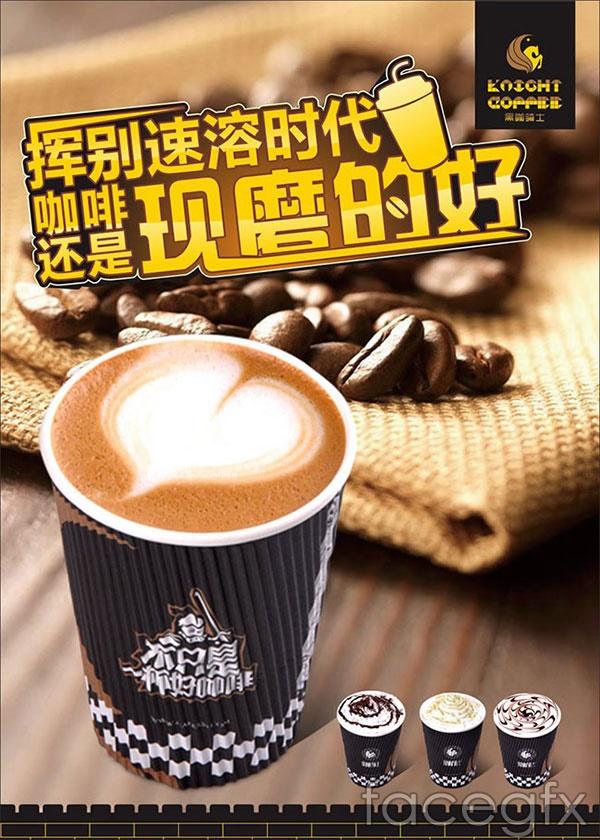 Freshly ground coffee or tea advertisement vector