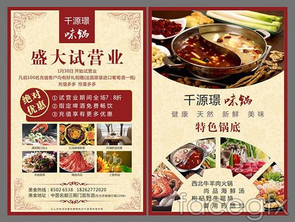 Hot pot restaurant flyer vector