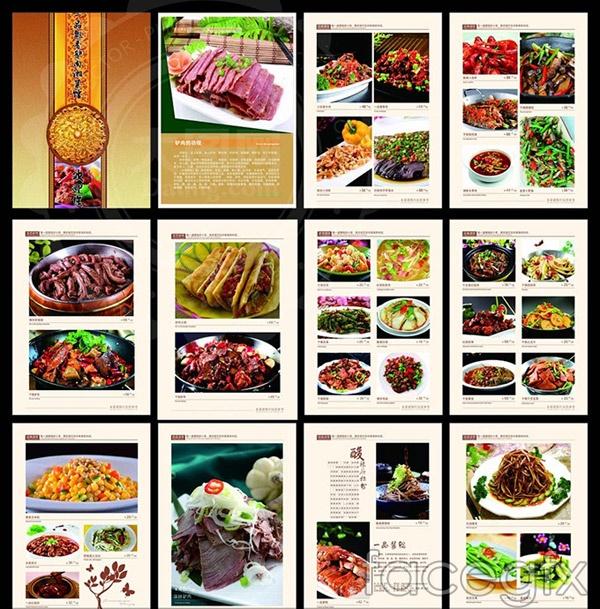 Exquisite menu recipes vector