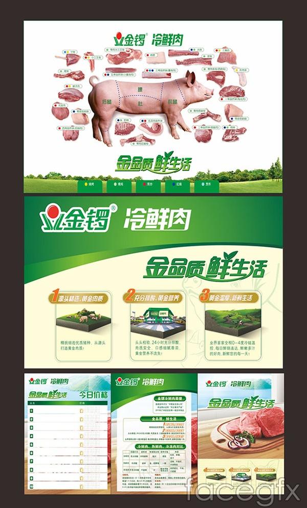 Jinluo meat flyer vector