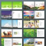 Health Park business book vector