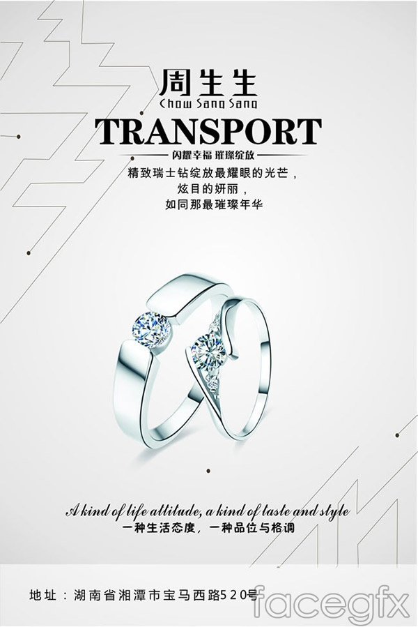 CHOW sang sang ring poster vector