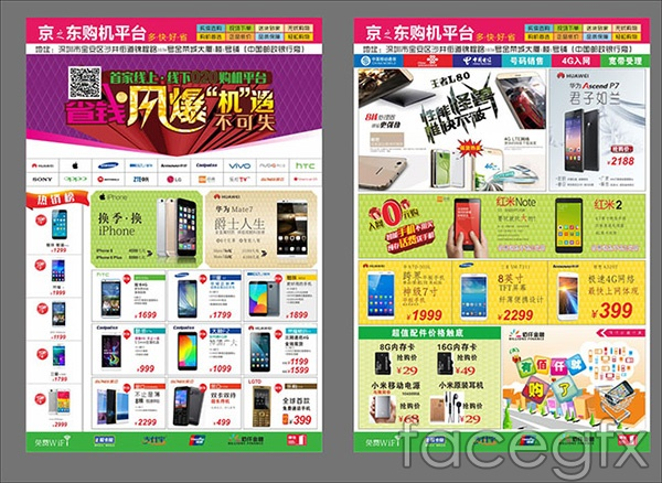 Mobile promotional single vector