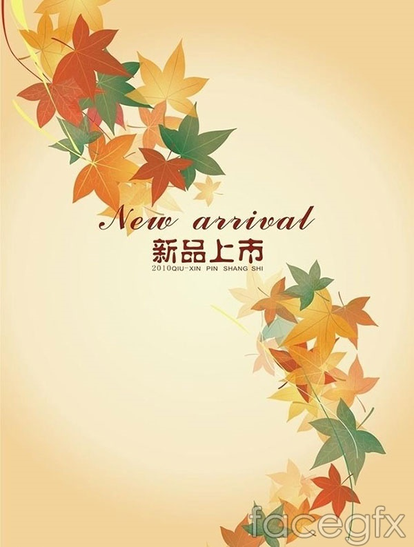 Maple Leaf Chinese Restaurant new poster vector
